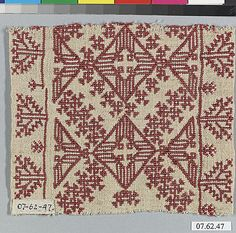 Fragment  Date: 17th century  Culture: Italian or Greek  Medium: Silk on linen  Dimensions: L. 4 1/2 x W. 6 inches (11.4 x 15.2 cm)  Classification: Textiles-Embroidered  Accession Number: 07.62.47