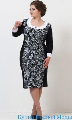 "Женское платье большого размера "" Снежана"""