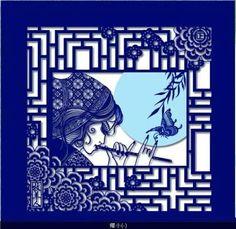 鲜艳的传统艺术彩色剪纸作品 Chinese Culture, Chinese Art, Chinese Paper Cutting, Paper Art, Paper Crafts, Chinese Element, Chinese Patterns, Papercutting, Leather Sheets