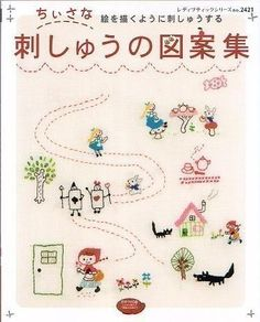 CUTE EMBROIDERY DESIGN Collection - Japanese Craft Book
