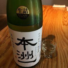 本洲一 ひやおろし純米酒