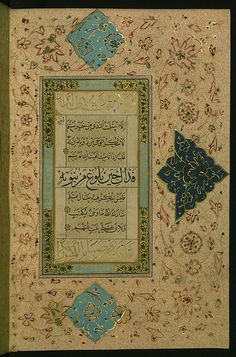 "A beautifully calligraphed and illuminated small codex containing the famous poem in honor of the prophet Muhammad, popularly known as Qaṣīdat al-Burdah (""The poem of the Mantle""), composed by Sharaf al-Dīn Muḥammad al-Būṣīrī (d.694 AH / 1294 CE) and executed in a number of scripts, probably in Iran, by Ḥabīb Allāh ibn Dūst Muḥammad al-Khwārizmī in the 11th AH / 17th CE century.    See this manuscript page by page at the Walters Art Museum website:  art.thewalters.org/viewwoa.aspx?id=23935"