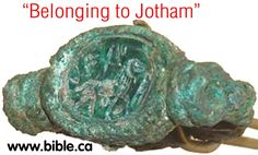 아멘 주 예수여 어서 오시옵소서              Amen! Come, Lord Jesus: Jotham Grew Powerful Because He Walked Steadfastly...