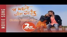 Nepali Song, Nepali Movie, Pooja Sharma, Mp3 Song Download, Movie Songs, Me Me Me Song, My Music, Music Videos, It Cast