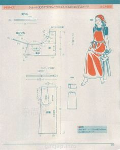 giftjap.info - Интернет-магазин | Japanese book and magazine handicrafts - Lady Boutique №3 2015: