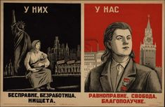 They - lawlessness, unemployment, poverty. We have - equality, freedom and well-being. Cold War Propaganda, Propaganda Art, Socialist State, Socialism, Communism, Political Posters, Political Art, Soviet Art, Soviet Union