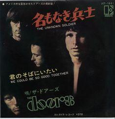 The Unknown Soldier - Japan 1968 -  Elektra, JET-1841, 88514