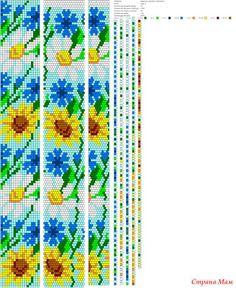 Цветочные жгутики