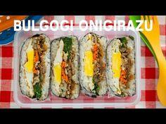 How To Make Bulgogi Onigirazu (Recipe) ブルゴギおにぎらずの作り方(レシピ) - YouTube