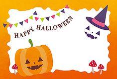 かぼちゃランタン ハロウィンカード 2016 カテゴリ 無料 イラスト 楽しそうに笑っているハロウィンのかぼちゃランタンのイラストカード。空いたスペースには、お好きなメッセージやイラストを書き込んでみてくださいね!