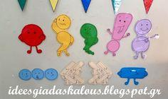 Ιδέες για δασκάλους:Σημεία στίξης: Φιγούρες για την τάξη Snoopy, Teaching, Education, Logos, School, Grammar, Character, Therapy, Art