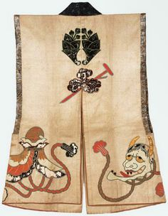 "The Jinbaori is a Japanese warlord's outer coat or vest and was also called a ""campaign coat""."