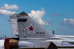 75 years of the Air Force in the Far East – the air show, aircraft exhibition and Insights | English Russia | Page 19
