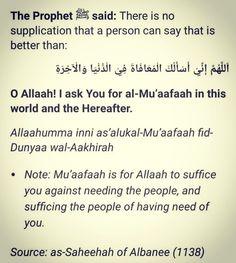 Ameen ya Rab