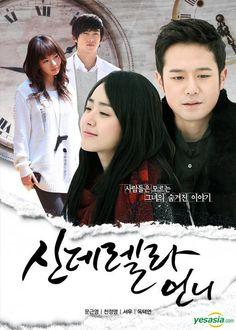 Cinderella's Sister / Korean Drama
