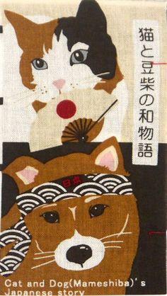 Japanese Tenugui Cotton Fabric, Kawaii Shiba Inu Dog & Cat, Hand Dyed Fabric, Cute Animal Print Fabric, Modern Art Fabric, Home Decor, JapanLovelyCrafts