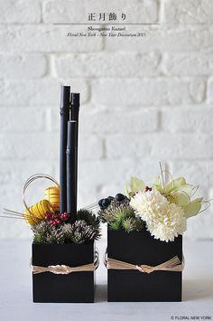 オーダー承ります♡お正月お飾り♡ | フローラルニューヨーク 大塚智香子オフィシャルブログ Powered by Ameba