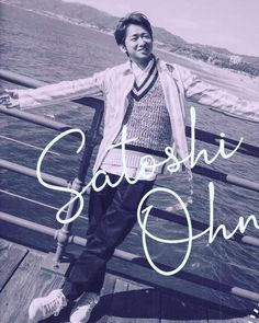 Satoshi Ohno Light Of My Life, In This World, Good Times, Face, Fictional Characters, Fantasy Characters, Faces, Facial