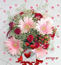 Flowers Gif, Heart Gif, Beautiful Gif, Holy Spirit, Holi, Floral Wreath, Birthdays, Animation, Wreaths