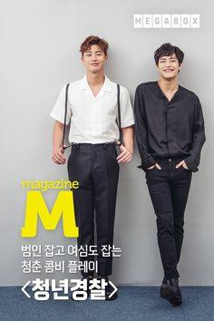 Kang Ha Neul and Park Seo Joon Korean Star, Korean Men, Korean Actors, Choi Daniel, Kang Haneul, Park Seo Joon, Love Park, Boys Long Hairstyles, Kim Woo Bin