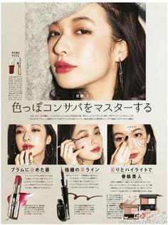 nice make up Makeup Trends, Makeup Inspo, Makeup Inspiration, Makeup Tips, Beauty Makeup, Asian Makeup Tutorials, Web Design, Japanese Makeup, Fall Makeup