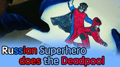Russian Superhero doеs the Deadpool