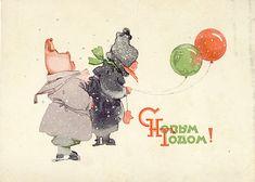 Несколько Новогодних открыток 1963-1962-1961-1960 годов: p_o_s_t_c_a_r_d