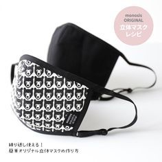 face mask for virus protection Sewing Tutorials, Sewing Crafts, Sewing Projects, Diy Mask, Diy Face Mask, Fashion Mask, Diy Fashion, Homemade Face Masks, Sewing Accessories