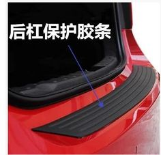 For Yaris Highlander RAV4 Prius vitz Corolla Blue Reflective Carbon Fiber Car Door Sill Scuff Guard Anti Scratch Panel Step Protector Stickers