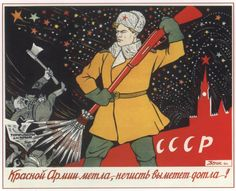 A Soviet World War II propaganda poster depicting a soldier brushing away Fascists with a broom attached to his rifle. The slogan reads 'The Red Army's Broom Will Sweep Away Fascist Rubbish. Patriotic Posters, Ww2 Propaganda Posters, Army Print, Red Army, Soviet Union, Historical Photos, World War Ii, Wwii, Russian Red