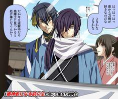 Basara, Touken Ranbu, Anime Love, Anime Characters, Twitter, Heart, Collection, Cartoon Characters, Hearts
