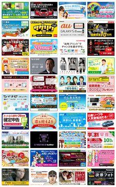 Web Design, Typo Design, Web Banner Design, Japan Graphic Design, Japan Design, Banner Design Inspiration, Sale Banner, Design Reference, Posters