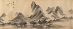 Landscape in the Style of Mi Fu. Attributed to Dong Qichang (Chinese 1555-1636). Ming dynasty. dated 1611 and 1612. China. Handscroll; ink on satin.