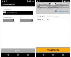 New #malware masquerades as a ride-sharing app #malwarenews