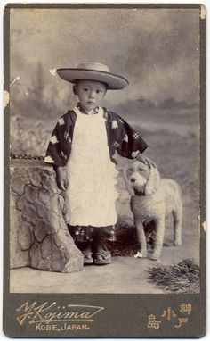 ea04 1900s Japan Old Photo Japanese Little Boy with Dog / Toy Straw Hat Kobe