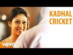 Watch Kadhal Cricket from Thani Oruvan. Kharesma Ravichandran sings this peppy song about how love is like a game of cricket in Hiphop Tamizha's music & lyri. Mp3 Song, Song Lyrics, Jayam Ravi, Tamil Video Songs, Cricket Videos, Music Labels, Movie Songs, Album Songs, Tamil Movies