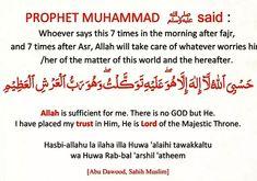 A super duper beneficial Dhikr Prophet Muhammad Quotes, Hadith Quotes, Muslim Quotes, Religious Quotes, Islamic Quotes, Duaa Islam, Allah Islam, Islamic Teachings, Islamic Dua