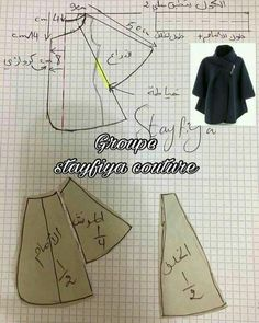 Exquisite Learn To Draw Manga Ideas Sewing Hacks, Sewing Tutorials, Sewing Projects, Sewing Basics, Cape Pattern, Jacket Pattern, Dress Sewing Patterns, Clothing Patterns, Sewing Clothes