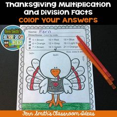 #Thanksgiving Fun! Multiplication and Division Facts - Color Your Answers Printables for Thanksgiving. TEN No Prep Thanksgiving Printables that can be used for your math center, small group, RTI pull out, seat work or homework. #TpT #FernSmithsClassroomIdeas $paid