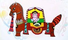 Ganesha Sitting on Horse - Photo Print of Jamini Roy Painting (Photographic Print - Unframed)