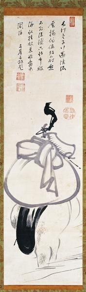 布袋渡河図 Hotei tokō-zu;Budai, Chinese buddhist monk, goes across a river 伊藤若冲 ITO Jakuchu