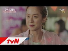 """""""Ex-Girlfriend Club"""" 4-Minute Trailer: Song Ji Hyo Is The Leader Of The Pack 