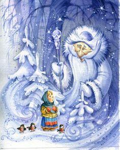 Я кимова Ирина и ЗУЕВ ИГОРЬ!!! Winter Artwork, Christmas Illustration, Illustration, Drawings, Painting, Art, Christmas Artwork, Fairy Tales, New Year Illustration