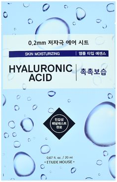 Etude House 0.2 Therapy Air Mask with Hyaluronic comfortably adheres to skin - This daily low-irritant Korean sheet mask contains Hyaluronic Acid with excellent moisture-retaining function, that keeps your skin smooth ♡ at Koreansheetmask.de
