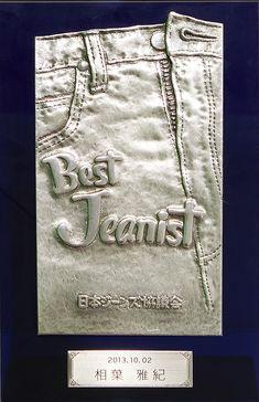 (element_steel_big_05_aiba_12) Khaki Pants, Books, Steel, Khakis, Libros, Book, Book Illustrations, Steel Grades, Trousers
