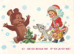 В. Зарубин Министерство связи СССР 2.8.1982