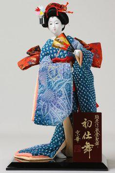 日本人形 hatsushimai Japanese Traditional Dolls, Japanese Doll, Japanese Costume, Japanese Geisha, Japanese Kimono, Vintage Japanese, Hina Dolls, Kokeshi Dolls, Art Dolls
