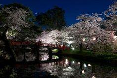 Aomori Japan