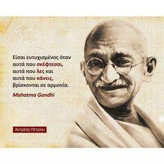 . Mahatma Gandhi, Psychology, Psicologia