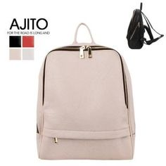 yesstyle.com ajito faux leather backpack $92.00